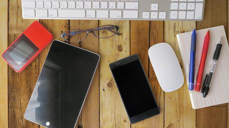 パソコンやスマホなどの様々なデバイス